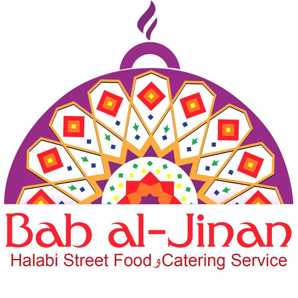 Bab al Jinan